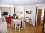 Vente Maison 6 pièces 130m² MILIZAC - Photo 2