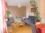 Vente Appartement 4 pièces 68m² BREST - Photo 7