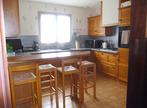 Vente Maison 6 pièces 130m² MILIZAC - Photo 5