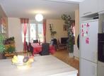 Vente Appartement 4 pièces 68m² BREST - Photo 8