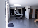 Sale House 5 rooms 130m² FROSSAY - Photo 1