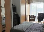 Vente Maison 6 pièces 137m² CHEIX EN RETZ - Photo 6