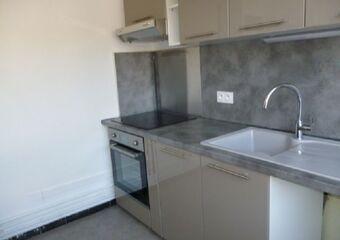 Renting Apartment 2 rooms 43m² Durtol (63830) - Photo 1