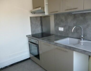 Renting Apartment 2 rooms 43m² Durtol (63830) - photo
