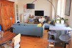 Vente Appartement 2 pièces 74m² CLERMONT FERRAND - Photo 2