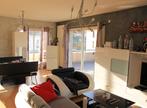 Vente Appartement 3 pièces 97m² AUBIERE - Photo 7
