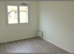 Sale Apartment 3 rooms 60m² GERZAT - Photo 5