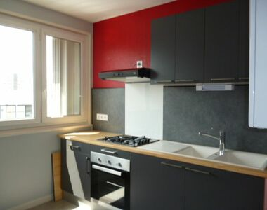 Renting Apartment 2 rooms 47m² Clermont-Ferrand (63000) - photo