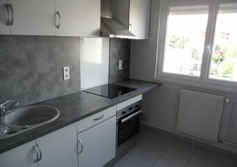 Renting Apartment 3 rooms 56m² Clermont-Ferrand (63000) - Photo 1