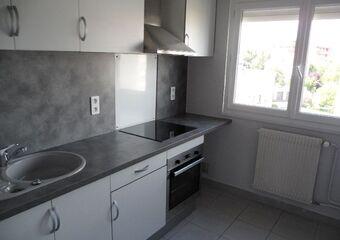 Location Appartement 3 pièces 56m² Clermont-Ferrand (63000) - Photo 1