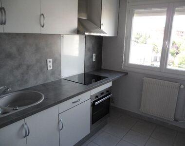 Location Appartement 3 pièces 56m² Clermont-Ferrand (63000) - photo