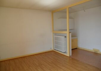 Renting Apartment 1 room 33m² Clermont-Ferrand (63000)