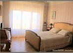 Vente Appartement 4 pièces 120m² CLERMONT FERRAND - Photo 7
