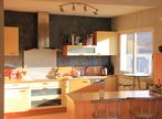 Sale Apartment 3 rooms 97m² AUBIERE - Photo 4