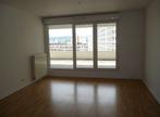Location Appartement 5 pièces 107m² Clermont-Ferrand (63000) - Photo 4