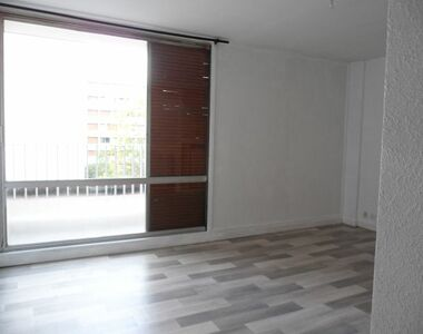 Renting Apartment 2 rooms 46m² Clermont-Ferrand (63100) - photo