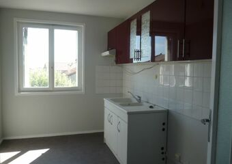Renting Apartment 3 rooms 60m² Gerzat (63360) - Photo 1