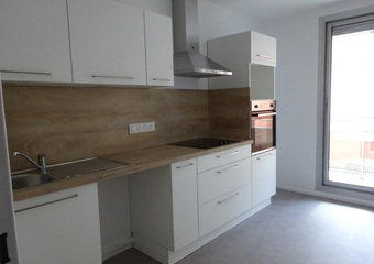 Renting Apartment 3 rooms 76m² Clermont-Ferrand (63100) - Photo 1