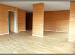Vente Appartement 4 pièces 109m² CLERMONT FERRAND - Photo 3