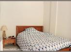 Vente Appartement 1 pièce 29m² CLERMONT FERRAND - Photo 3