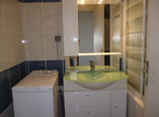 Renting Apartment 2 rooms 44m² Clermont-Ferrand (63000) - Photo 5