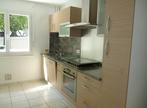 Location Appartement 3 pièces 64m² Clermont-Ferrand (63000) - Photo 1