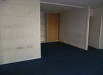 Renting Office 109m² Clermont-Ferrand (63000) - Photo 5