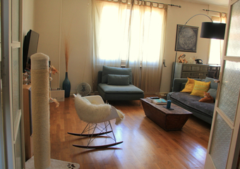 Sale Apartment 2 rooms 74m² CLERMONT FERRAND - photo