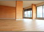 Vente Appartement 4 pièces 109m² CLERMONT FERRAND - Photo 8