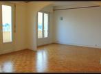 Vente Appartement 4 pièces 82m² CLERMONT FERRAND - Photo 3