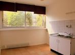 Vente Appartement 2 pièces 57m² CLERMONT FERRAND - Photo 2