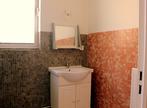 Vente Appartement 2 pièces 57m² CLERMONT FERRAND - Photo 7