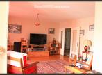 Vente Appartement 3 pièces 86m² CLERMONT FERRAND - Photo 1
