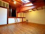 Vente Maison 3 pièces 63m² Sayat (63530) - Photo 4
