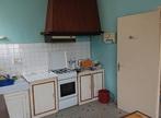Vente Maison 90m² Gannat (03800) - Photo 3