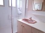 Vente Maison 4 pièces 70m² Riom (63200) - Photo 5