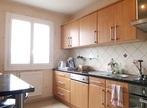 Vente Appartement 69m² Clermont-Ferrand (63100) - Photo 3