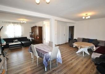 Vente Maison 5 pièces 110m² Cournon-d'Auvergne (63800) - photo