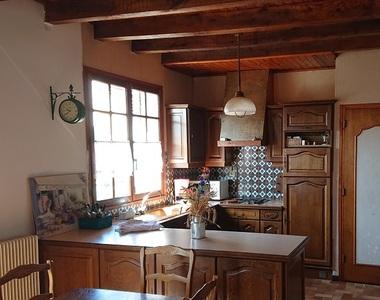 Vente Maison 3 pièces 60m² Ébreuil (03450) - photo