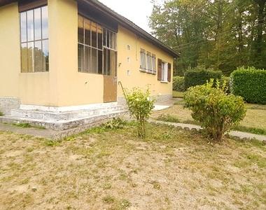 Vente Maison 4 pièces 70m² Riom (63200) - photo