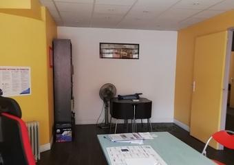 Vente Bureaux 3 pièces 55m² Clermont-Ferrand (63000) - Photo 1
