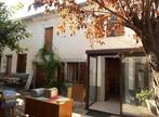 Vente Maison 200m² Aigueperse (63260) - Photo 8