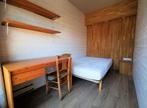 Vente Appartement 28m² Chamalières (63400) - Photo 3