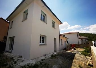 Vente Maison 5 pièces 105m² Clermont-Ferrand (63000) - Photo 1