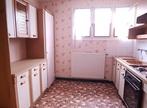 Vente Maison 4 pièces 70m² Riom (63200) - Photo 3