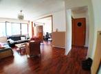 Vente Appartement 60m² Chamalières (63400) - Photo 1