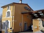 Vente Maison 4 pièces 90m² Lezoux (63190) - Photo 1
