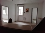 Vente Fonds de commerce 116m² Clermont-Ferrand (63100) - Photo 1