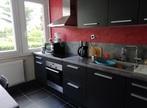Vente Appartement 2 pièces 50m² Clermont-Ferrand (63000) - Photo 3