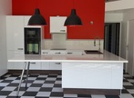 Vente Maison 125m² Dallet (63111) - Photo 3
